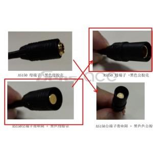 Conector AS150 (Negro)